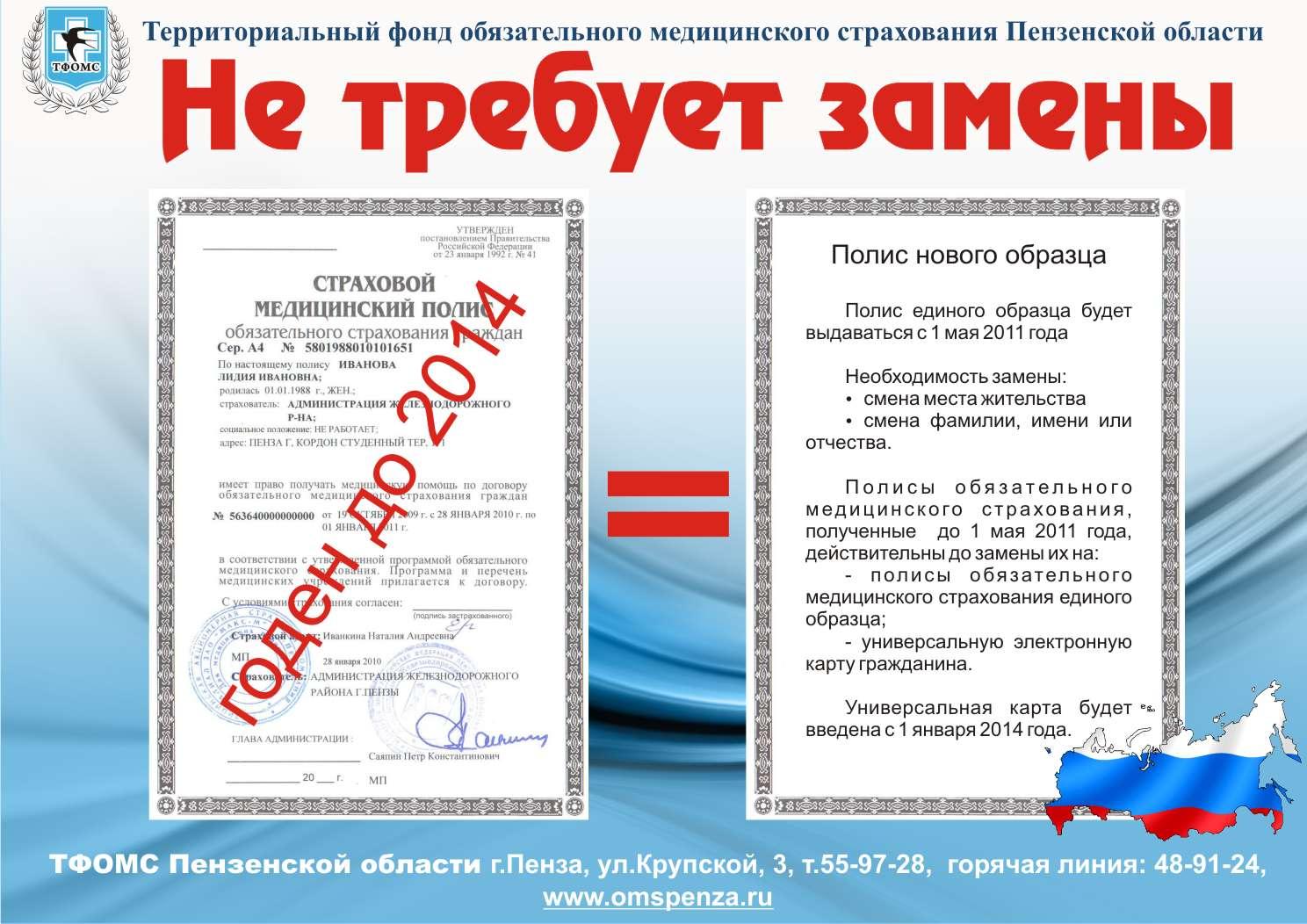Цена visa platinum карта пластиковая Краснодар