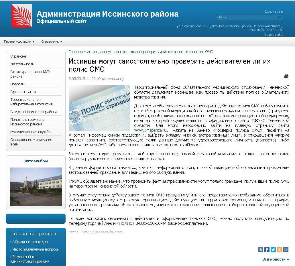 Подать объявление в газету наш город пенза частные объявления сегодняшние мтз 82 белгородская обл